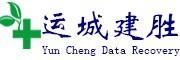 运城数据恢复专业手机硬盘优盘数据恢复公司-13753996905