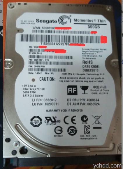 希捷笔记本硬盘数据恢复
