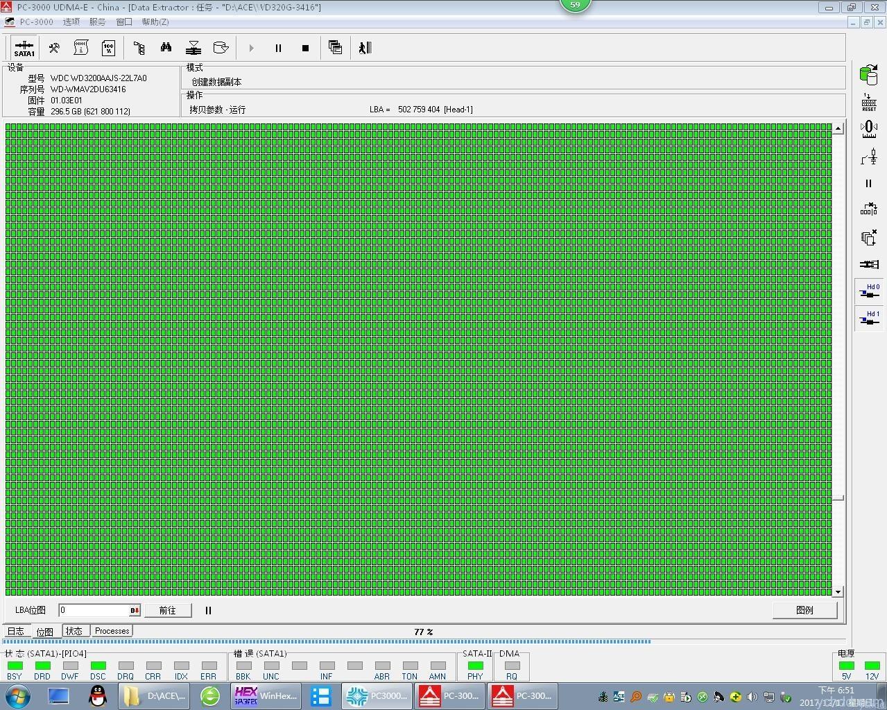 WD320G开盘换头.jpg